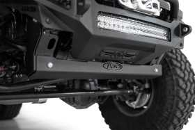 Sway Bar Skid Plate