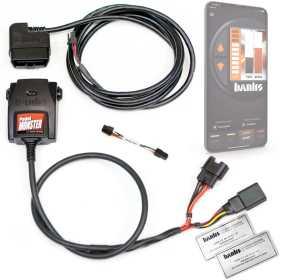PedalMonster® Kit