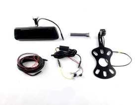 Rear Vision System FVMR-8866