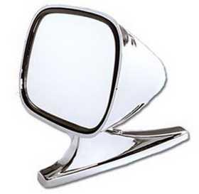 Dual Sport Car Mirror