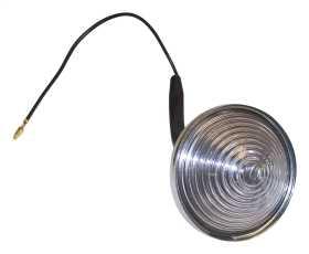 Backup Lamp