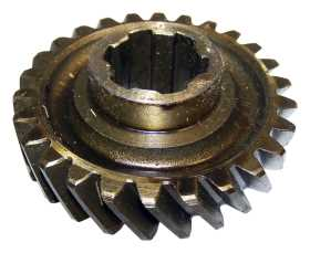 Transfer Case Main Drive Gear