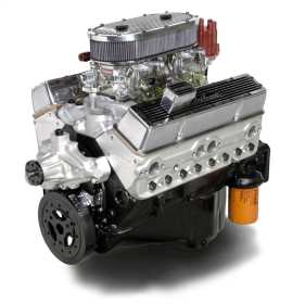 Performer Dual-Quad Crate Engine