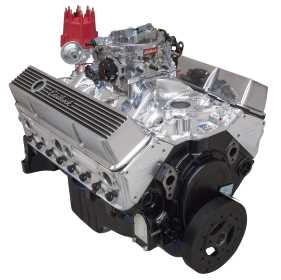 Performer 320 Crate Engine