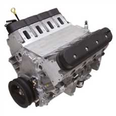 Engine Long Block
