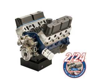 X Head Crate Engine