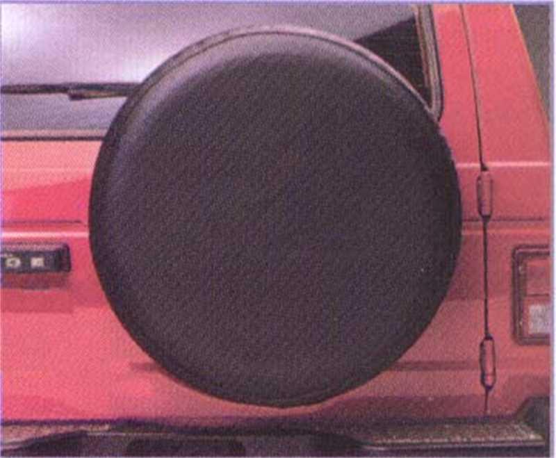 Tire Cover TC229 WHITE