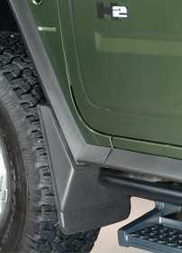 Custom Molded Mud Guards 56361