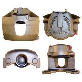 Remanufactured Disc Brake Caliper