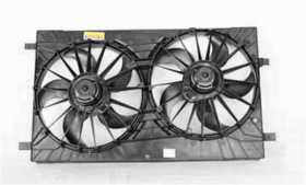 Fan Assembly 17102.58