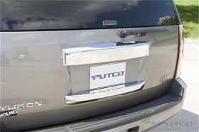 Tailgate Handle Cover 400037