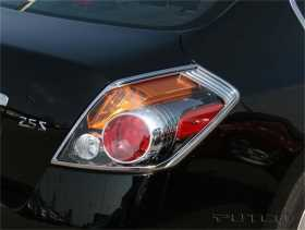 Tail Lamp Cover 400863