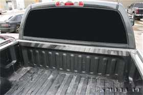 Front Bed Protector 51133