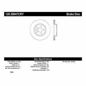Premium Cryogenic Treated Disc