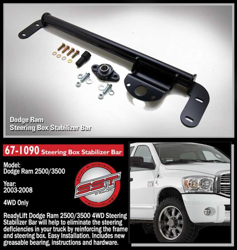 Steering Box Stabilizer Bar 67-1090