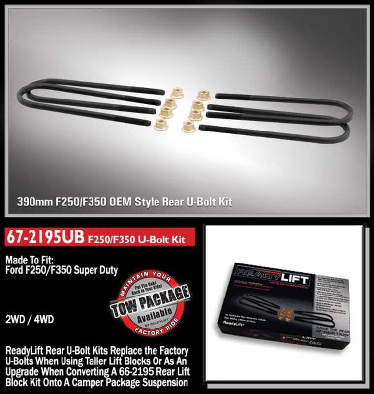 U-Bolt Kit 67-2195UB