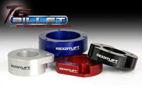T6 Billet Front Leveling Kit T6-1036-K