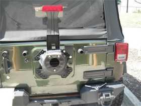 CB Antenna Mounting Bracket 11503.89