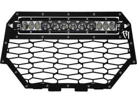SR-Series LED Grille Insert