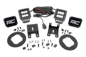 Black Series LED Fog Light Kit 70889
