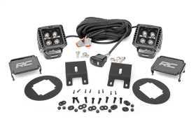 Black Series LED Fog Light Kit 70893