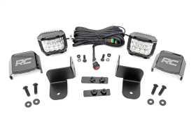 Black Series LED Kit 93084