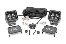 Black Series LED Fog Light Kit 70060