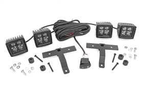 LED Light Pod Kit 70824