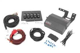 Multiple Light Controller 70953