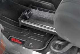 Under Seat Lock Box