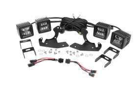 Black Series LED Fog Light Kit 70628