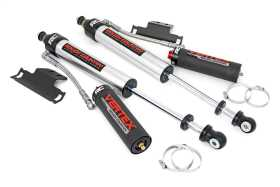 Adjustable Vertex Shocks 699010