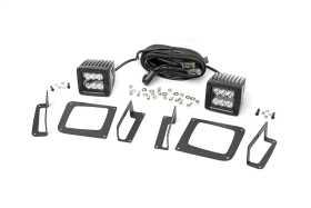 Black Series LED Fog Light Kit 70689