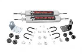 Steering Stabilizer 8733630