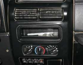 Stereo Dash Cutout Tray