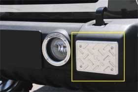 T1 Series Bumper Guard Plate