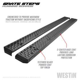 Grate Steps Running Boards 27-74755